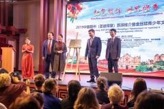 В Российско-Китайском бизнес-парке 12 августа
