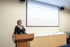 conference-260819-7
