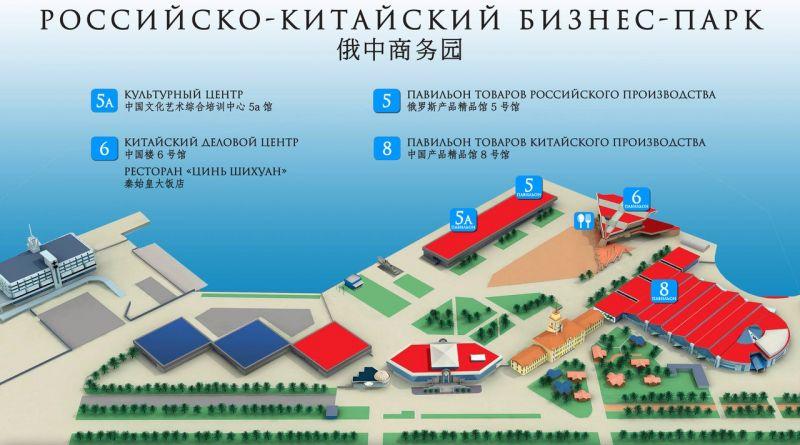 rcbcpark