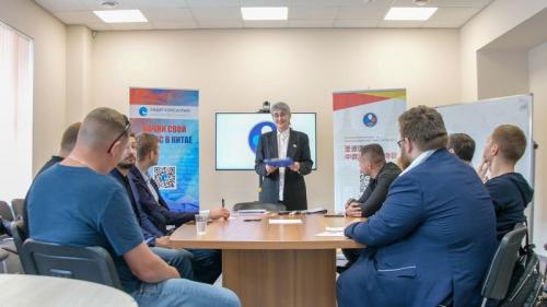 """Круглый Стол Россия-Китай"" 03.07.2019"